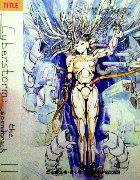 CyberstormSoundtrack_Masamuni_Shirow