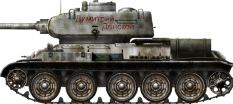 T34-85_m43_winter44_dmitry_don