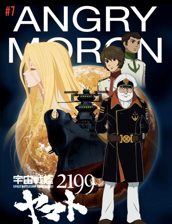 ANGRY_MORON_7_B
