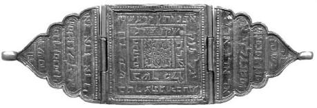 childbirth-amulet-e1441633860849